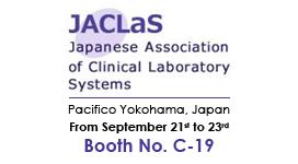 jaclas-expo-2017-082017