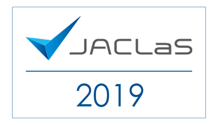 certest-exhibits-at-jaclas-2019-yokohama-japan